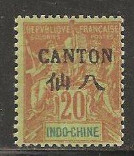France Offices In Canton SC 21 Mint, Never Hinged