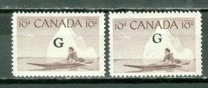 CANADA 1953 KAYAK #O39 & #39a...MNH...$2.25