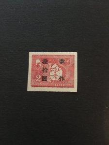 china liberated area stamp overprint, MNH, RARE,  list#212