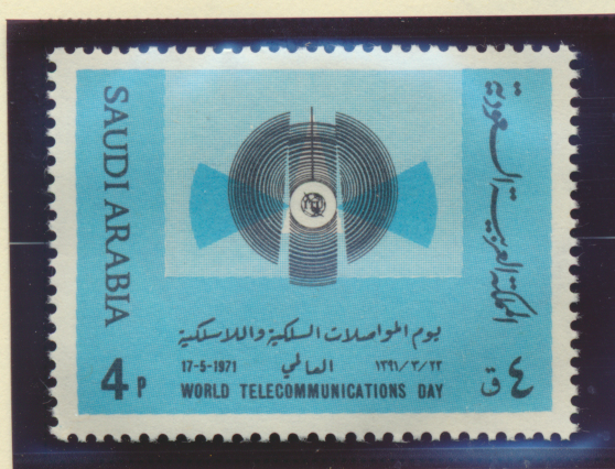 Saudi Arabia Stamps Scott #622 To 623, Mint Never Hinged - Free U.S. Shipping...