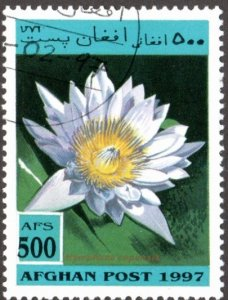 Afghanistan sw1770 - Cto - 500af Cape Blue Waterlily (1997)