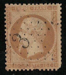 France, 1862-1871 Emperor Napoléon III, Perforated, MC #20 (4332-Т)