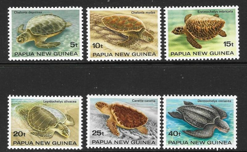 PAPUA NEW GUINEA SG472/7 1984 TURTLES MNH