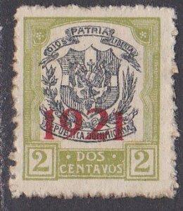 Dominican Republic Sc #228 Mint