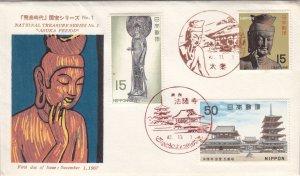 1967, Japan: National Treasure Series-Asuka Period, FDC (S18781)