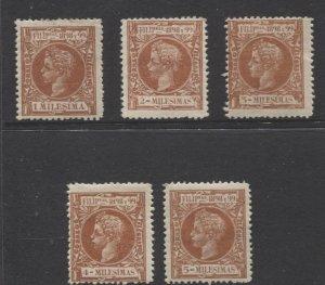 Philippines #192-196 MVLH/MH - CV$15.00