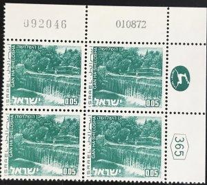 Israel #462 MNH Plate Block Landscapes #092046 010872 Thin Paper/Yellowish Gum