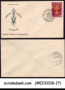 INDIA - 1962 MALARIA ERADICATION - FDC WITH BOMBAY CANCL.