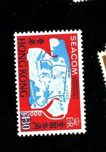 Hong Kong 236 MINT FVF OG LH Cat$21