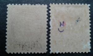 Canada #87-88 mint hinged ~1812.2422