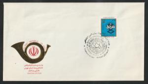Persian FDC, Scott#2287, black post mark, fresh!, #fdc2287