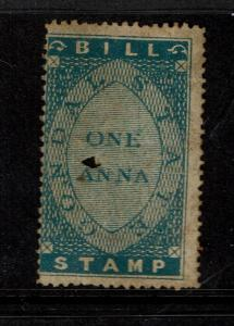 India Condal State 1a Bill Stamp / Punch Cancel - S1310