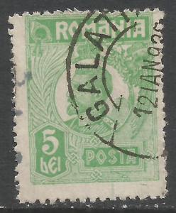 ROMANIA 276 VFU 522C-4