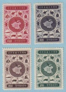 CHINA 1131 - 1134  MINT NO GUM AS ISSUED - NO FAULTS  VERY FINE! - W925