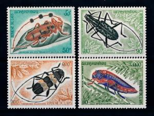[70959] Laos 1974 Insects Beetles  MNH