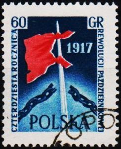 Poland. 1957 60g S.G.1031 Fine Used