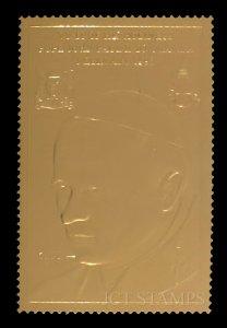 UGANDA 1993 SCOTT # 1123. UNUSED. POPE JOHN PAUL II