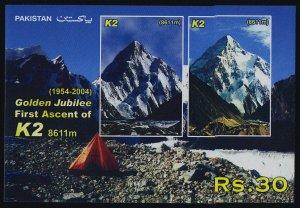 Pakistan 1040 MNH First Ascent of K2, 50th Anniversary