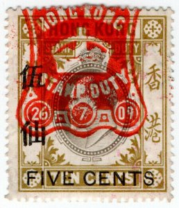 (I.B) Hong Kong Revenue : Stamp Duty 5c on 10c OP