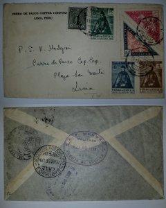 J) 1933 PERU, PHILATELIC EXHIBITION, RIVADENEIRA, PIZARRO, MULTIPLE STAMPS, AIRM