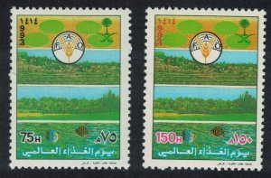 Saudi Arabia World Food Day 2v 1993 MNH SG#1825-1826
