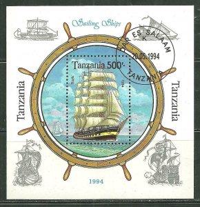 Tanzania Used S/S 1216 Sailing Ships