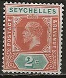 Seychelles 63 m