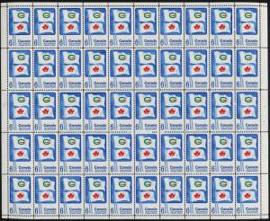 Canada 500 Field Stock Sheet MNH Canada Games Flag, Sports