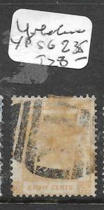 HONG KONG TREATY PORT YOKOHAMA JAPAN (P2706B) QV  8C  Y1  SG 25  VFU