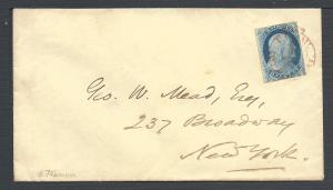 Scott #7, U.S. Mail, City Despatch, 1851 Issue