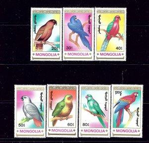 Mongolia 1896-1902 MNH 1990 Birds