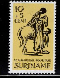Suriname Scott B132 MNH**  Semi-Postal stamp