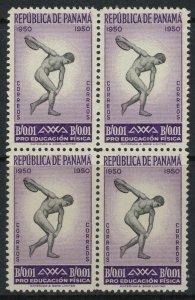 Panama #RA35* NH Block of 4  CV $6.40