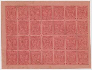 COLOMBIA SANTANDER 1904 Sc Unlisted Yvert 36 RED ON ROSE SHEET OF 28 UNSD €112+