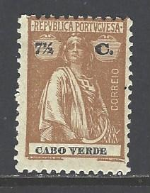Cape Verde Sc # 183C mint hinged perf 12 x 11 1/2 (RS*)