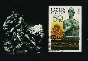Russia. 1966 Miniature Sheet. S.G.MS3330  Fine Used
