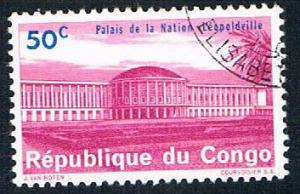 Congo DR 498 Used National Palace (BP3622)