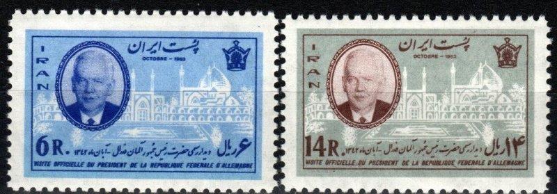Iran #1261-2 F-VF Unused CV $13.00  (X6931)