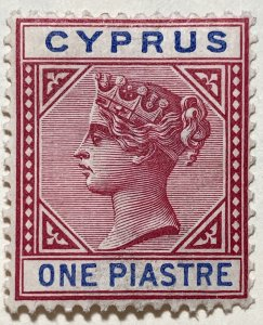 AlexStamps CYPRUS #30 VF Mint