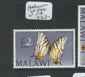 MALAWI(P2507B)BUTTERFLY L2 (HAVE YOU EVER SEEN A TWO POUND BUTTERFLY!) SG262 MNH