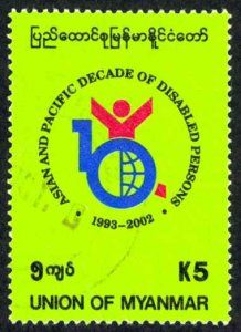 Burma Sc# 346 Used 1999 5k Disabled Persons
