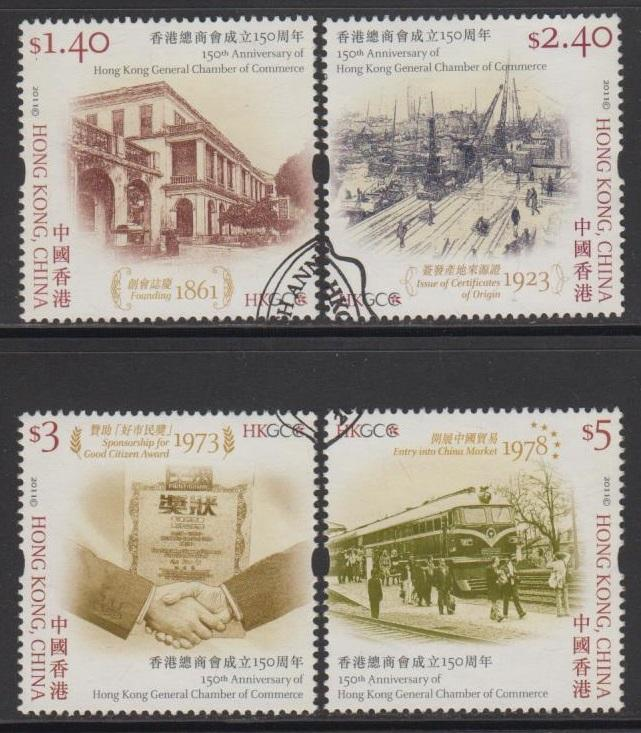 Hong Kong 2011 150th Anniversary of HKGCC Stamps Set of 4 Fine Used