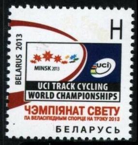 2013Belarus938World Track Cycling Championship