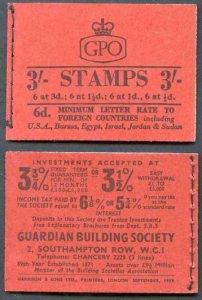 M14g Sept 1959 3/- Graphite Booklet 1 1/2d INVERTED 3 good perfs