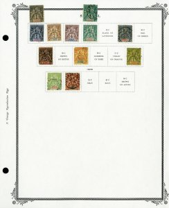 Senegal Clean 1800s to 1939 Stamp Collection