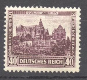 Germany 1932 Semi-Postal 40 Pf Mi. # 478, MNH, no faults
