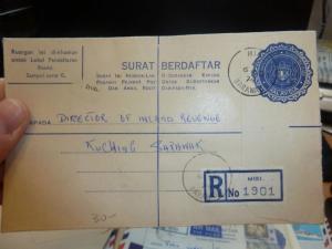 Sarawak RLE 15c Miri 1974 (29beh)