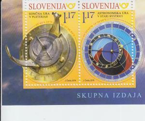 2019 Slovenia Sundial & Astronomical Clock (2) (Scott NA) MNH