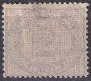 Germany #36a  Unused CV $1900.00 (Z4487)