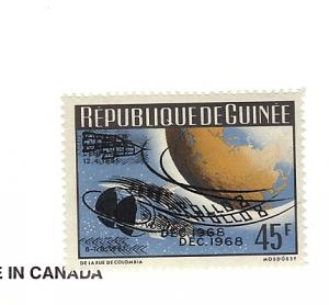 Guinea, 530, Space Overprint Variety (See Desc.) Sgls,MNH